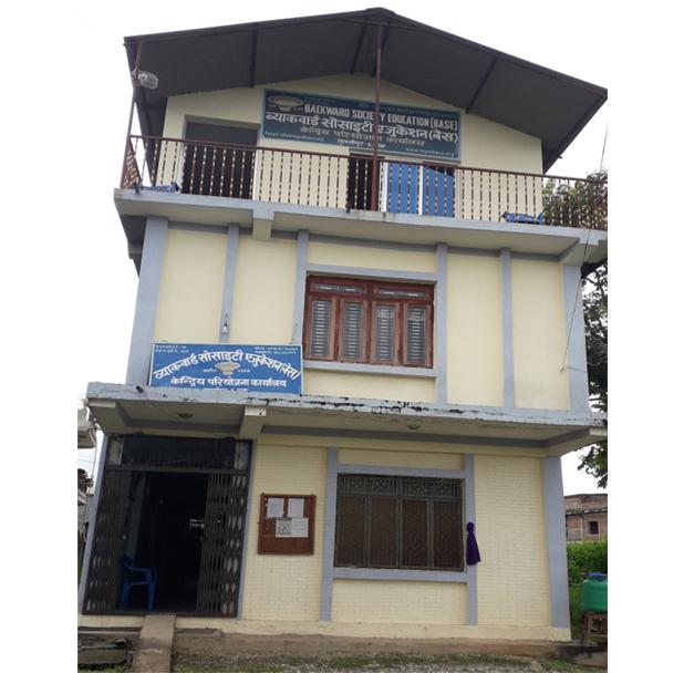 back ward society education base head office